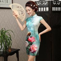 Large Flower Chinese Nation Traditional Dress Women Short Qipao Female Tang Suit Cheongsam For Evening Party 18 Ethnic Clothing