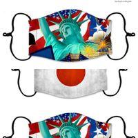 Forfait Masque de vente au détail 95% Filtre d'alimentation d'usine Réutilisable 5 couches anti-poussière Visage de protection M 4SFX IKKB