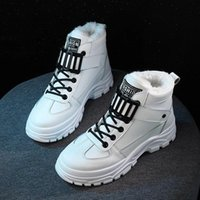 Boots Winter Women's Snow Fashion All-match High-top Shoes Casual Sports Women Waterproof Warm
