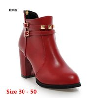 Boots Sexy Woman High Heel Heels For Women Shoes Spring Autumn Ankle Booties Female Small Big Size 30 - 50