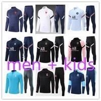 Дети + мужской мужской футбольный трексуит футбольные тренировки спортивные трексеи выжившие ноги Chandal Futbol Sportswear Surfetement Chándal