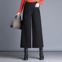 Women's Pants & Capris 2021 Autumn Winter Casual Black Loose Trousers Women Wool Wide Leg Female High Waist Ladies Plus Size Femme Pantalon