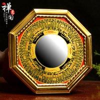 Kaiyun Bagua Spiegel konvex konkave legierung block böse feng shui spiegel zhaocai ornamente tai chi yin und yang spiegel