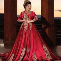 Red Muslim A Line Wedding Dresses High Collar Full Sleeve Gold Appliques Arabic Dubai Bridal Gown Ruched Sweep Train Vestido De Novia