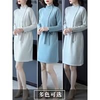 Vêtements pour hommes et femmesHengyuanxiang est petit homme portant une robe de trinage longue moyenne pour réduire l'âge, couvrir l'estomac, montrer un ressort mince et l'automne