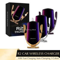 R2 Smart Smart Wirely Charger Titulaire de la voiture d'induction Mount 10W Téléphone de charge Auto Serrage automatique pour Samsung Galaxy S20 Remarque et iPhone 12 XR XS MAX 11 PRO Fast Chargers Air