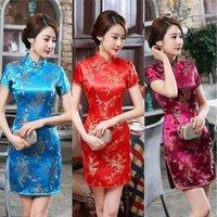 Chinese Style Cheongsam Womens Dresses Plus Size Short Sleeved Slim Retro Improved Fashion Design A136