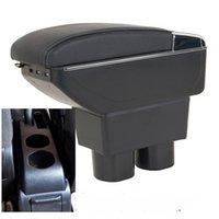 닛산 Tiida 센터 콘솔 인테리어 액세서리 Armrest Box 인공 가죽 소재 간단하고 세련된 자동차 장식
