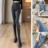 Women's Jeans Slim Stretch Feet Pants Fall 2021 Korean Pencil High Waist Women