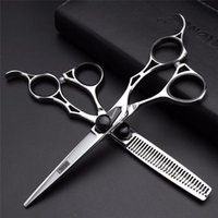Hair Scissors Aplants 6 Inch Barber Shop Set Professional Hairdressing Salon Supplies Cutting Thinning Shears
