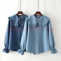 2020 mori girl spring peter pan collar flare sleeve solid loose denim shirt top women