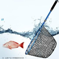 High-quality Dip Net Foldable Portable Lure Bag Ultra-light Large Object Sea Fishing Fish Sub-hand Silicone Accessories