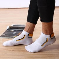 2021 Men's socks in spring and autumn, large size boat socks, KOFDIGHH LSUEIR NVURTW packaged, breathable short tube sports cotton