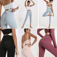 Yeni Lulu Spor Yoga Kıyafetler Pantolon Tayt kadın Yüksek Bel Kalçaları Nefes Çıplak Hizon Spor Pantolon Hızlı Kuruyan Giysi VFU Cep