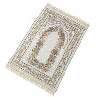 Ramadan Quran Islamic Muslim Oração Tapete Tapete Tapete Todael Toalha de Tablecloth Capa Yoga I88 Tapetes