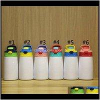 Autres boissons 12 oz sublimation stippy en acier inoxydable gobelet isolé bouteille d'eau bouteille de bouteille de bouteille de la mer W0006 K9LKT IPC58