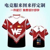 E-Sports Team Uniformized LPL 2018-2019 IG We Rng EDG SNG VG LGD OMG Equipo Uniforme de fútbol Jersey