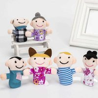 Plush Dolls 6pcs Finger Toys Families Imagination Nice Hand Puppet Cartoon Theater Soft Pop Miniature Early Educational for Children{category}