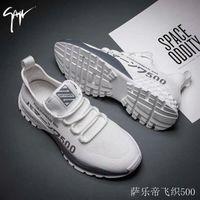 2021TOP Qualitätsschwarzes White Spey Trainer Casual Schuhe Mann Frau Socken Stiefel mit Box Stretch-Knit Rennen Runner Sneakers