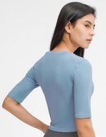expose waist elasticity Light Compression Women Workout Crop Top Naked Feel Short Sleeve Running Athletic Shirt Stretchy Yoga Tops