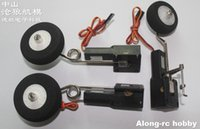 Freewing 70mm EDF JET Plane YAK130 yak-130 Airplane Spare Part -- Retractable Landing Gear and Wheel or DIY Model Part