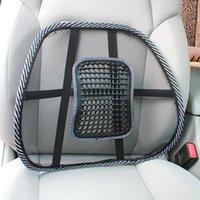 وسائد مقعد سيارة مكتب كرسي تدليك الظهر دعم قطني شبكة تهوية وسادة وسادة سائق