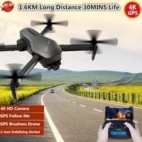 GPS Brushless 4K 5G WiFi Video Live Video FPV Quadrotor 5G 30mins 1.6km 2 Axis Anti-Shake Gimbal GPS Seguimi RC Drone vs L109 K1