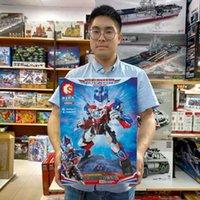 Senbao 108655 Hero Alt orb 번개 로봇 어린이의 작은 입자 조립 된 빌딩 블록 장난감 선물