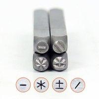 공예 도구 3mm 가로 막대 / 별표 / 플러스 - 마이너스 / 4mm 슬래시 기호 스틸 스탬프 문자, 금속 보석 단어 펀치 인감