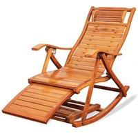 Sedia a dondolo Pieghevole Pieghevole Stringazzinatore di bambù Tempo libero per il tempo libero con manico anziano Balcone in legno chaise longue orologi da parete