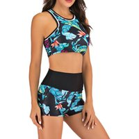 Maillots de maillots de maillots de maillots de maillots Femmes Vente Femmes Imprimer Tube Up Deux Morceaux Maillot de bain Bikini Push-up Beachwear Burkini Mujer Bikinis 2021