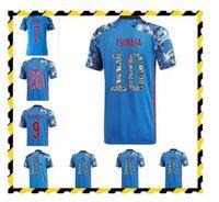 Japan Soccer Jersey Casa Away Away # 9 Minamino Nagatomo Soccer Uniform Mens # 10 NAKAJIMA KUBO HONDA Camicia da calcio