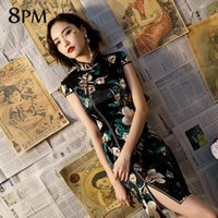 Mock-Neck Form Fitted Floral Print Dress Women Cheongsam Qipao Long For Banquet Dinner Party Robe Vintage Ethnic Clothing
