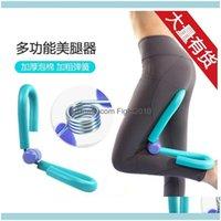 Equipments Supplies Sports & Outdoorsyoga Shape Leg Clip Multi-Functional Slim Waist Device Portable Womens Thin Fitness Equipment Aessories