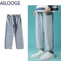 Men's Jeans Mens Korean Fashion Harajuku Baggy Joggers Male Causal Denim Trousers Men Japanese Streetwear Vintage Pants