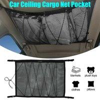Car Ceiling Storage Net Universal Interior Cargo Net Pocket Overhead Roof Top Bag Hanging Sundries Storage Organizer Trunk SUVs
