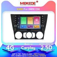 1280 * 720 8 코어 4G + 64G 안드로이드 10.0 자동차 DVD 스테레오 3 시리즈 E90 / E91 / E92 / E93 GPS 네비게이션 2 DIN 스크린 플레이어