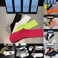 Kutu Mens Tasarımcı Çorap Bayan Güz Kış Örme Hayvanlar Baskı Moda Kaplan Ve Kurt Kafa Çorap Nakış Pamuk Rahat Çiftler Soying