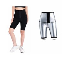 High quality coated sweat , 5-inch shorts, body shaping , 7-inch breasted sweat , 3-inch Dance Sports Yoga
