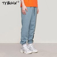 Pantalones para hombres Tyburn Men Slim Street Contraste Patchwork Stitching Steamstring Bead Foot Casual Sweetpants