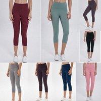Lu Kesintisiz Bayan Lulu Yoga Tayt Takım Elbise Capri Pantolon Yüksek Bel Hizalı Konuşmuş Spor Orta Buzağı Yükseltme HIPS Spor Giyim Elastik Fitness Tayt Egzersiz 02 L1TS #