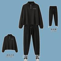 Spring Hong Kong Style Insports Sports Sets Mens Coreano estilo de moda suéter suelto todo partido pantalones de pierna ancha estudiante ropa casual