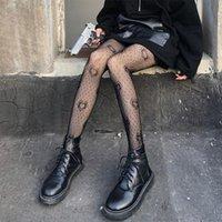 النساء أسود القلب نقطة جاكار شبكة صيد السمك جوارب طويلة القوطية الشرير الجوف خارج شبكة انظر من خلال الجوارب جوارب الملابس الداخلية الجوارب الجوارب