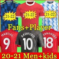 مانشستر 2021 2022 Soccer Jerseys United Cavani Utd Van de Beek B. Fernandes Rashford كرة القدم قميص 20 21 رجل + أطفال كيت HumeRrace الرابع