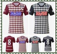 2021 2022 Vissel Futbol Formaları J1 League Japonya A.iniesta Ogawa Douglas Üniforma 21 22 Furuhashi Kyogo Eve Uzakta Üçüncü Futbol Gömlek