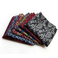 3pcs herrns näsduk fyrkantig handduk polyestermocket mode kostym fickhanddukar formellt företag cashew dot geometri