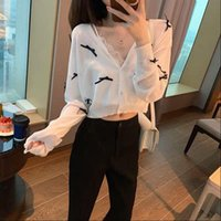 Summer Femme Femmes Sweaters Tricoter Mince Cardigan Pull manteau Girls Tricots Courts Brownots Courtiers Simple Courtiers Blancs pour