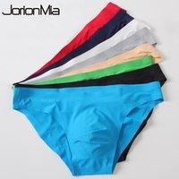 Underpants homens sem costura underwear 2021 briefs homem cueca masculina u bolsa macho calcinha gay ropa calças gx001