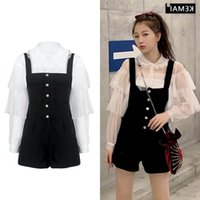 Short Ke Mai Yu Shuxin Star Bottoming Summer Fairy Yarn French Blouse Net Shirt Same Black KEMAI Strap Hnswj