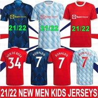 Ronaldo Sancho Shaw 21 22 Manchester Soccer Jerseys United Man Bruno Pogba Fernandes Varane Martial Utd Rashford Camicia da calcio 2021 2022 Uomo + Kid Kit Set personalizzato